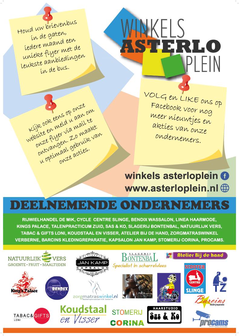 poster-winkels-asterloplein